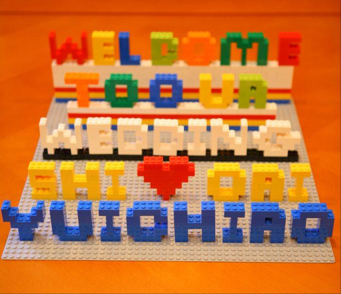 レゴブロックで作ろう